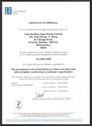 ISO Certificate Shah Brothers Ispat
